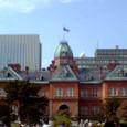 赤れんが庁舎の全景