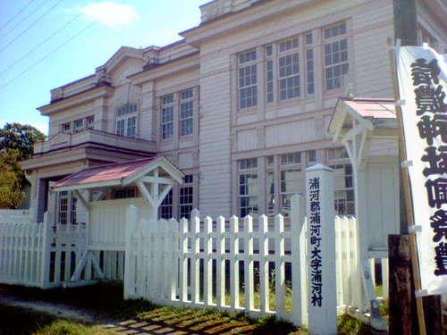 北海道開拓の村 その5