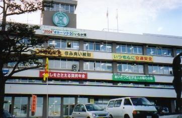 紋別市役所