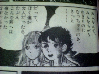 Shingo_satoru_marin_008