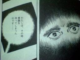 Shingo_satoru_marin_013