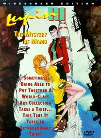 Lupin_vs_clone_007