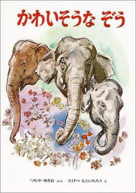 Poor_elephants_001_2