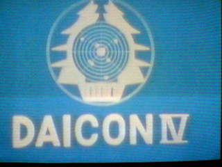 daicon_17