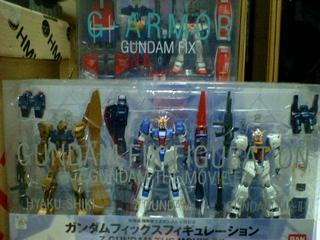 gundam_fix