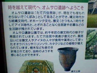 kanban1_omusaro