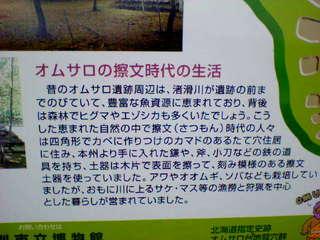 kanban2_omusaro