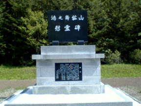 koh_no_mai_ireihi
