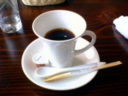 Orga_2006_2_14_coffee